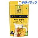 ティーズティー 水出しティーバッグ アールグレイwithオレンジピール(66g*15袋入)【ティーズティー(TEAS'TEA)】