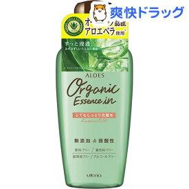 アロエス とてもしっとり化粧水(240mL)