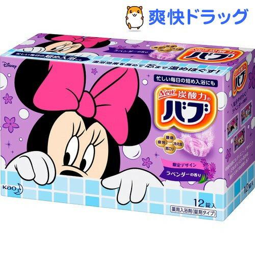 【企画品】炭酸力のバブ ラベンダーの香り ディズニーデザイン(12錠入)【バブ】
