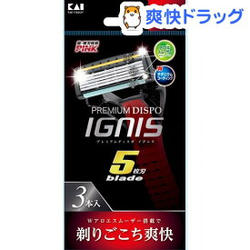 PREMIUM DISPO IGNIS 5枚刃(3本入)【貝印】