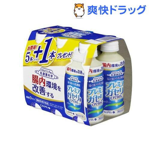 【機能性表示食品】届く強さの乳酸菌 5+1本キャンペーンパック(200mL*5+1本*4パック)【カルピス由来の乳酸菌科学】