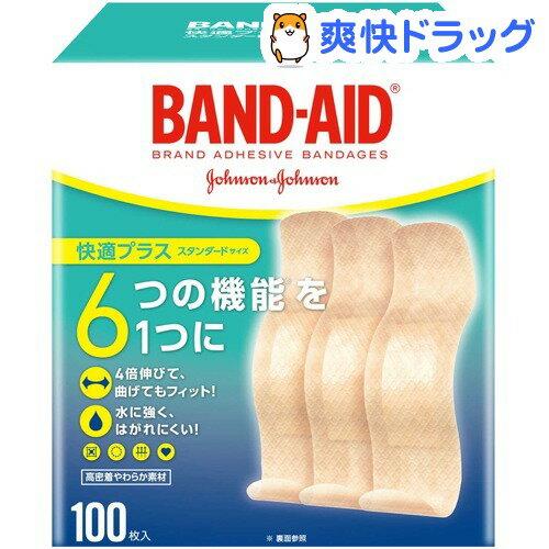 バンドエイド 快適プラス スタンダードサイズ(100枚入)【バンドエイド(BAND-AID)】