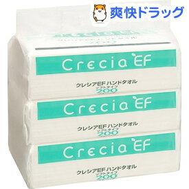 クレシアEF ハンドタオル ソフトタイプ(200組(400枚入)*3コ入)