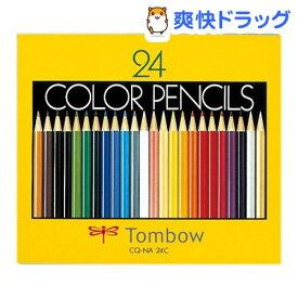 トンボ鉛筆 紙箱入色鉛筆NA 24色セット CQ-NA24C(1セット)