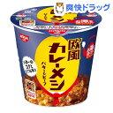 【企画品】日清欧風カレーメシ バター&ビーフ(1コ入)【カレーメシ】