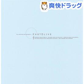 フエルアルバムDigio フォトライブ ビス式/Lサイズ ブルー LPF-1002-B(1冊)【ナカバヤシ】
