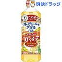 ヘルシーコレステ(600g)[コレステロールを下げる サラダ油]