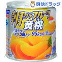 朝からフルーツ 黄桃(190g)【朝からフルーツ】[缶詰]