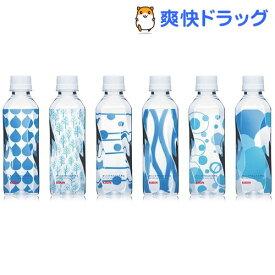 キリンのやわらか天然水(310mL*30本入)