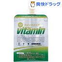 クイックエイド マルチビタミン(180g*30コ入)