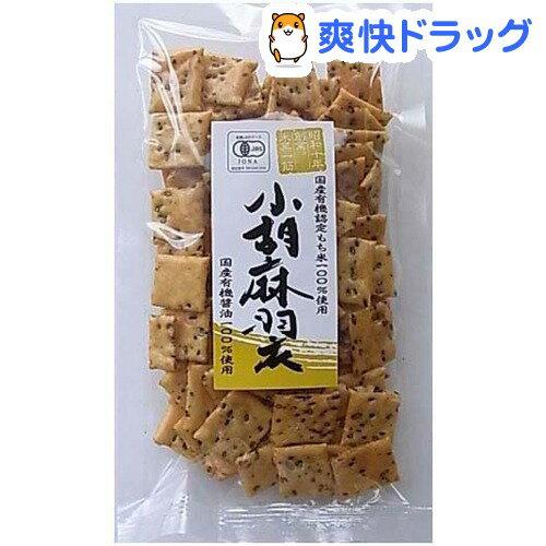 精華堂 小胡麻羽衣(62g)【精華堂】