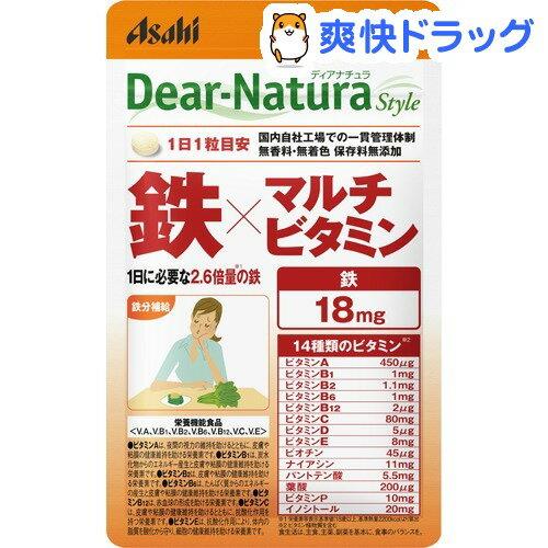 ディアナチュラ スタイル 鉄*マルチビタミン 60日分(60粒)【Dear-Natura(ディアナチュラ)】