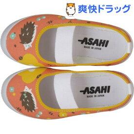 アサヒ キッズ・ベビー向け上履き S02 ハリネズミ 17.0cm(1足)【ASAHI(アサヒシューズ)】