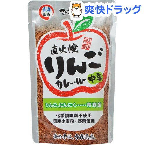 ひろさき屋 直火焼 りんごカレー・ルー 中辛(150g)【ひろさきや】