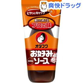 オタフク お好みソース(500g)