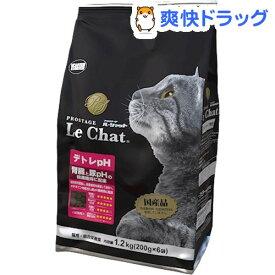 プロステージ ルシャット デトレペーハー(1.2kg)【プロステージ】