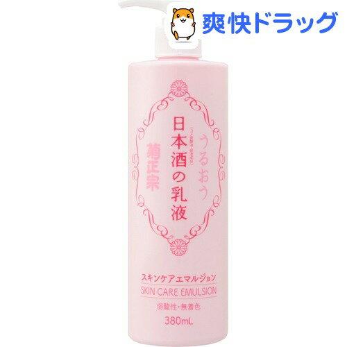 菊正宗 日本酒の乳液(380mL)