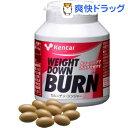 ケンタイ ウエイトダウン バーン K4416(125粒)【kentai(ケンタイ)】