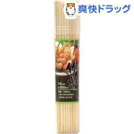 エコクック 竹串 15cm(約100本入)