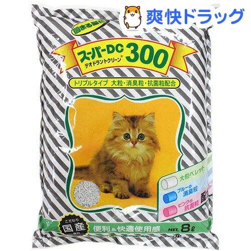 猫砂 ニュー スーパーDC300 トリプルタイプ(8L)【スーパーキャット】