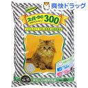 猫砂 ニュー スーパーDC300 トリプルタイプ(8L)【スーパーキャット】[猫砂 ねこ砂 ネコ砂 鉱物 ペット用品]