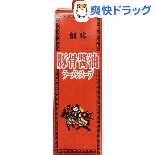 創味食品 豚骨醤油ラーメンスープ(1.8L)