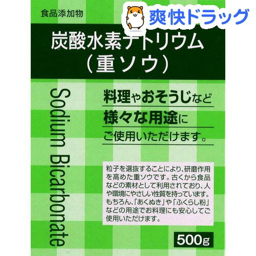 大洋製薬 食品添加物 炭酸水素ナトリウム(重ソウ)(500g)