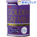 森乳サンワールド ワンラック ゴールデンキャットミルク(130g)【ワンラック(ONELAC)】[猫 ミルク]