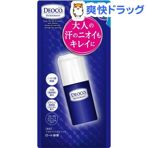デオコ 薬用デオドラント スティックタイプ(13g)