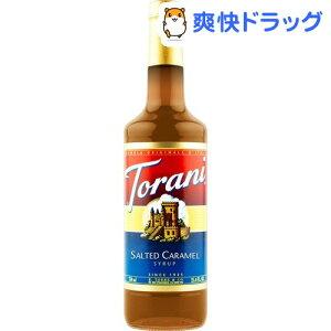 トラーニ フレーバーシロップ 塩キャラメル(750mL)【Torani(トラーニ)】