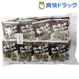アーモンドフィッシュ(7g*40袋入)【フジサワ】[おやつ]