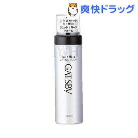 ギャツビー スタイリングフォーム ウェット&ハード(185g)【GATSBY(ギャツビー)】