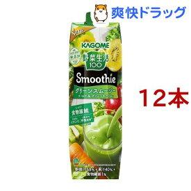 野菜生活100 Smoothie グリーンスムージーMix(1000g*12本セット)【野菜生活】
