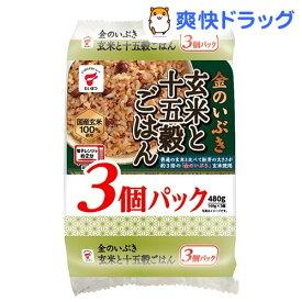 金のいぶき 玄米と十五穀ごはん JR-8(160g*3食入)