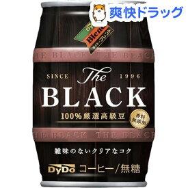 ダイドーブレンド ブレンドブラック 樽(185g*24本入)【ダイドーブレンド】[缶コーヒー]