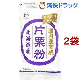 ムソー 国内産有機片栗粉(200g*2コセット)