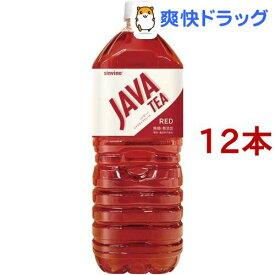 シンビーノ ジャワティストレート レッド 無糖のストレートティ(2L*12本入)【ジャワティ】