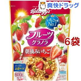 ケロッグ フルーツグラノラ 朝摘みいちご(600g*6コセット)