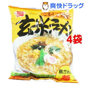 玄米ラーメン ごま・しょうゆ味(100g(めん92g)*4コセット)
