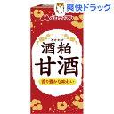 メロディアン 酒粕甘酒(1000ml*6本入)