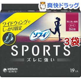 ソフィ スポーツ SPORTS 特に多い昼用 羽つき 26cm(19枚入*3袋セット)【ソフィ】