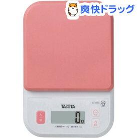 タニタ デジタルクッキングスケール ピンク KJ-110S-PK(1台)【タニタ(TANITA)】