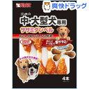 ゴン太の中・大型犬専用 ササミダンベル(4本入)【ゴン太】