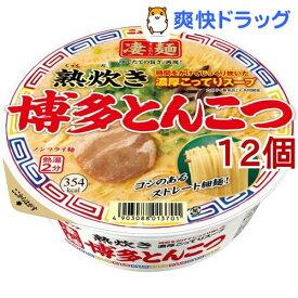 ニュータッチ 凄麺 熟炊き博多とんこつ(104g*12コセット)【ニュータッチ】