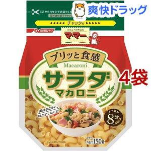 マ・マー サラダマカロニ(150g*4コセット)【マ・マー】