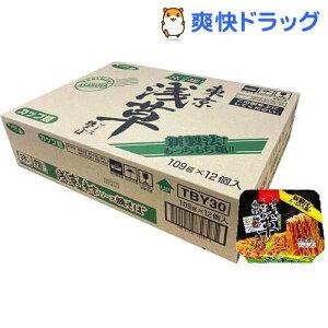 サッポロ一番 旅麺 浅草 ソース焼そば(12コ入)【サッポロ一番】