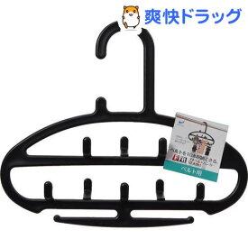 エフフィット プチベルトハンガー 10本掛 ブラック(1本入)【エフフィット(F-FIT)】