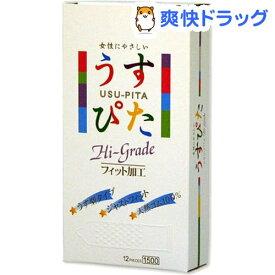 コンドーム/ジャパンメディカル うすぴた 1500(12コ入)【うすぴた】[避妊具]