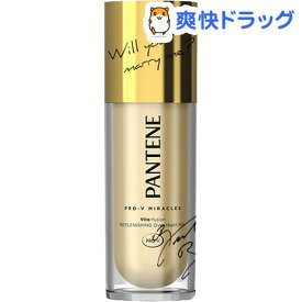 パンテーン プロブイミラクルズ リプレニシング オーバーナイトミルク(100ml)【PANTENE(パンテーン)】