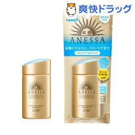 資生堂 アネッサ パーフェクトUV スキンケアミルク a(60ml)【アネッサ】
